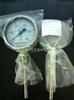 双金属温度计  WSS-411双金属温度计