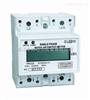 华邦DDS228单相DIN导轨式安装电能表
