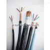 KFFP 5*1.5 KFFP7*1.5 KFFP8*1.5控制电缆 中国电缆10强企业