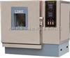 经济型恒温恒湿箱,台式恒温恒湿箱