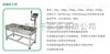 重庆60公斤有动力滚筒平台秤