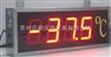 上海SPB-DP大屏幕温湿度显示器