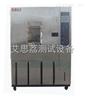 AST-75步入式恒温恒湿实验室