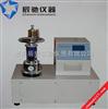 NPD-D全自動紙板耐破度試驗儀