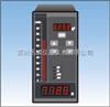 SPB-XSV/B-F5RT1A1液位、容量(重量)显示仪