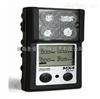 MX4英思科多种气体检测仪