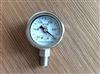 YZ-40真空压力表