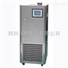 ZT-100-200-80配套反应釜密闭制冷加热循环装置ZT-100-200-80