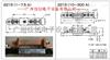 221515日本横河分流器