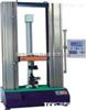 KLP材料抗拉强度(抗压强度)试验机