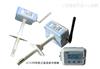 JCJ109物联网无线风管式温湿度传感器