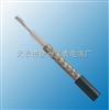 SYWV-75-12同轴电缆