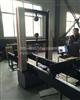 YDW专业生产混凝土管桩抗劈裂抗弯试验机厂家