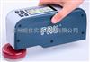 上海色差仪价格色差计带软件厂家