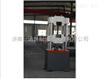 WE-300B碳钢焊条抗拉强度试验机专业生产现货直销