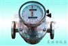 LC-E型铸钢椭圆齿轮流量计