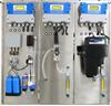 城市供水饮用水水质监测单元报价
