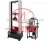 年底降价-全自动玻璃钢剪切强度试验机
