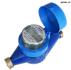 hiwits安徽远传水表厂家 合肥智能远传水表价格