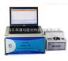 PSDA-20型微滤膜孔径分析仪