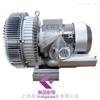 2RB 840-7GH27漩涡式气泵7.5kw