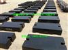 1000kg铸铁砝码 1吨法码价格 地磅砝码厂家(形状多样可选)