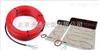 感温电缆生产厂家直销 JTW-LD-KC2002A 105度报价