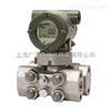 EJA440E高压力变送器