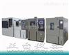 ZT-CTH-400-T透湿试验箱