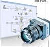 堡盟LX 系列高速高分辨率工业相机