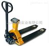 上海防爆型钱柜777老虎机秤 2吨叉车电子秤多少钱