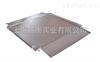 云南不锈钢电子小地磅 2吨低层面电子地磅多少钱